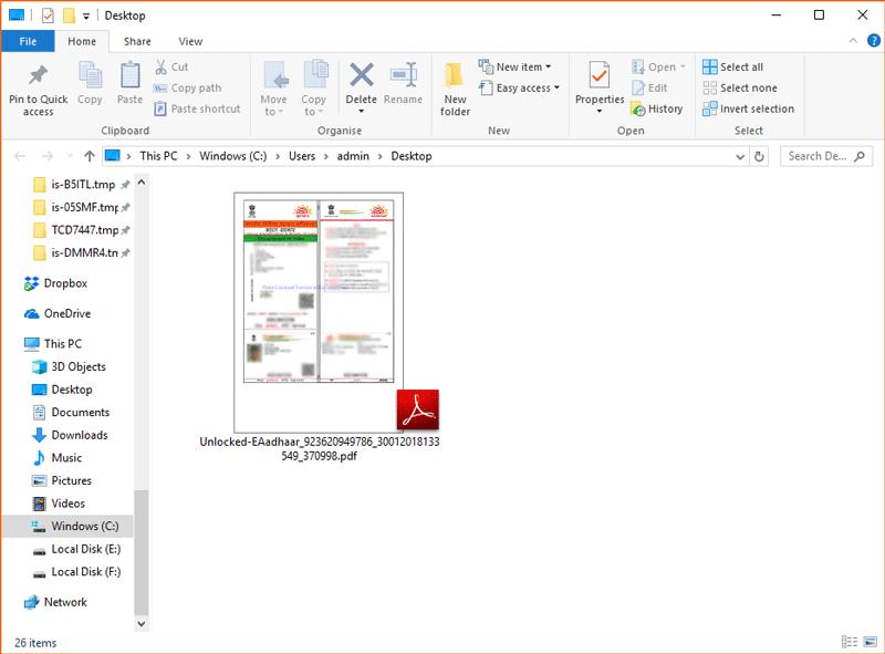 document open password for e aadhar
